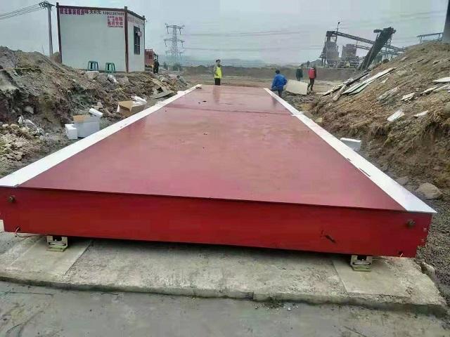 重庆地磅传感器厂家