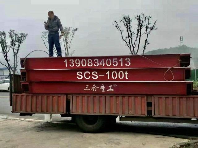 100吨地磅安装