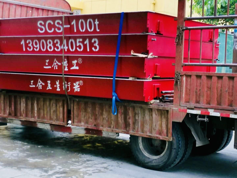 3*16米 100吨 威廉希尔苹果